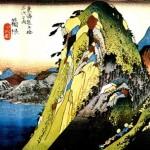 日本デジタル教科書学会|EdTechPedia