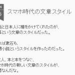 日本語のハンデと人工知能とGoogleBooks訴訟