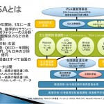 日本の教育情報化遅滞や情報機器死蔵率【セミナー備忘録】